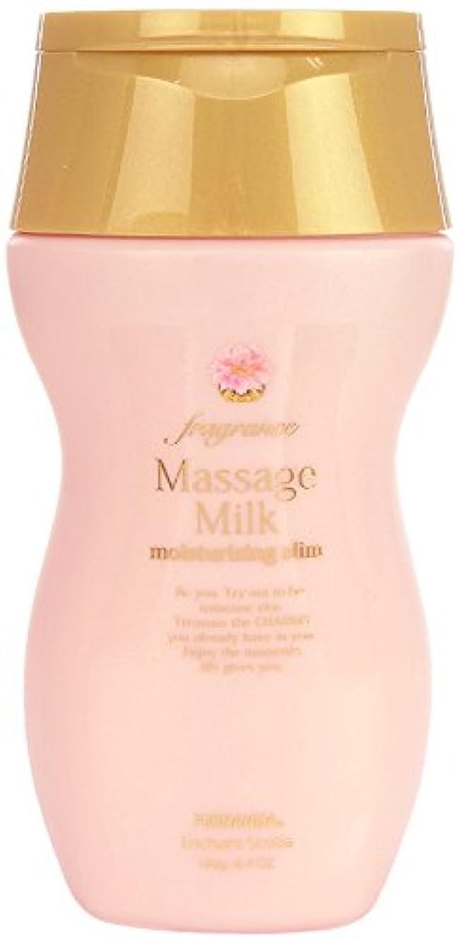 石灰岩拡大する消毒するFERNANDA(フェルナンダ) Massage Milk Enchant Scotia (マッサージ ミルク エンシャントスコティア)