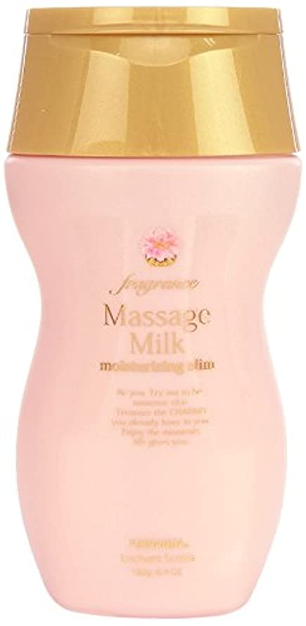 信じられない神社プロトタイプFERNANDA(フェルナンダ) Massage Milk Enchant Scotia (マッサージ ミルク エンシャントスコティア)