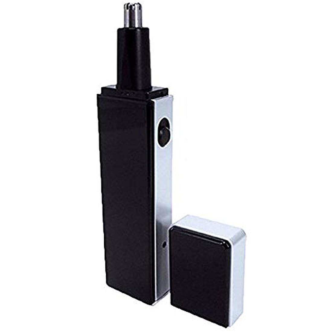 とにかくロッド想像する鼻毛カッター 充電式 シンプル シェーバー 切れ味最高! 男の身だしなみ エチケット 防水なし