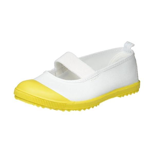 [アキレス] 上履き 日本製 アキレスバレー(布...の商品画像