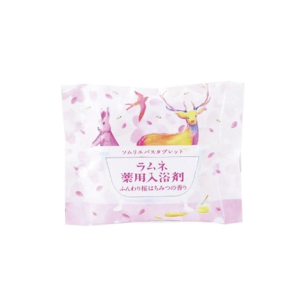 スポット解説クリエイティブチャーリー ソムリエバスタブレット ふんわり桜はちみつの香り