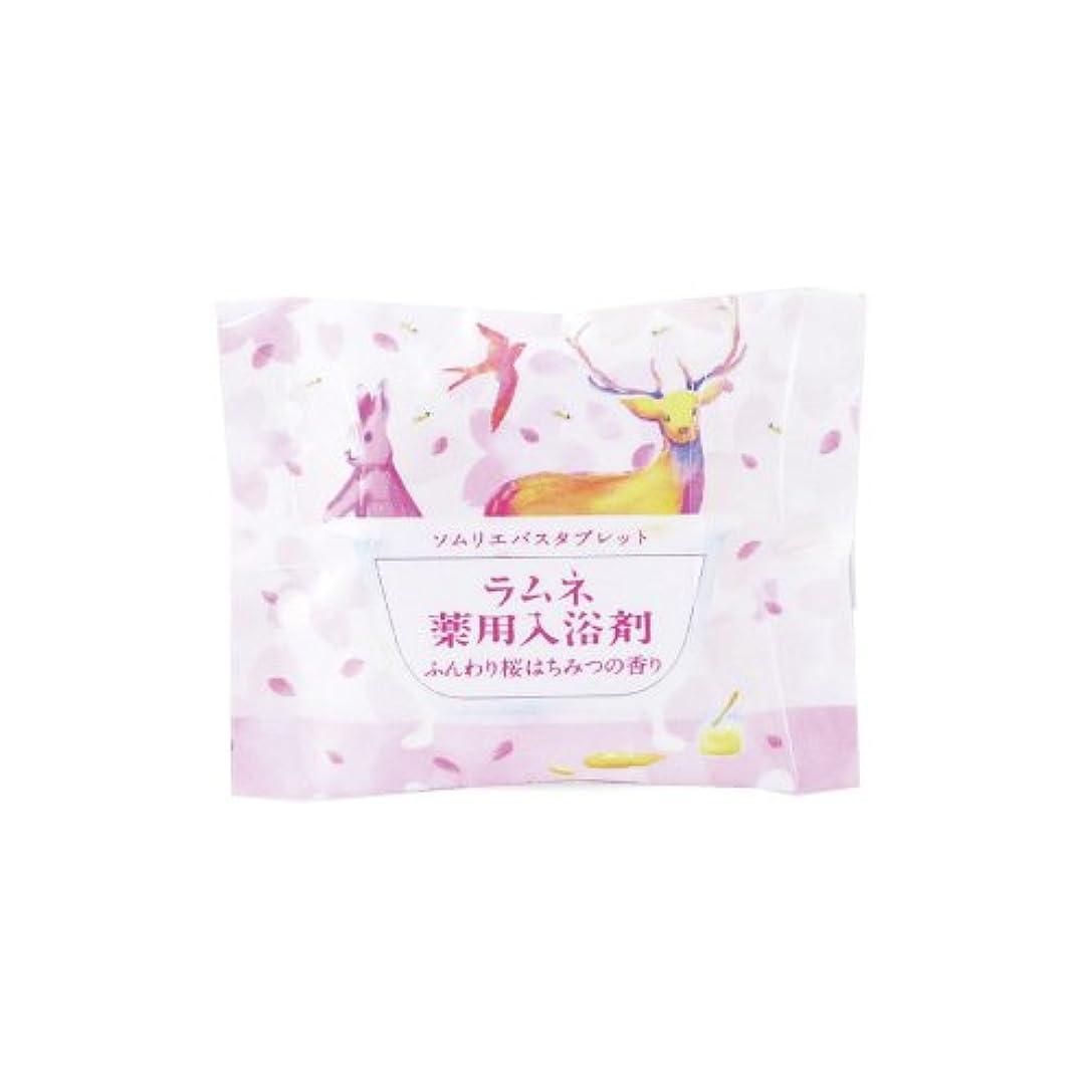 ビバ銀クラシックチャーリー ソムリエバスタブレット ふんわり桜はちみつの香り