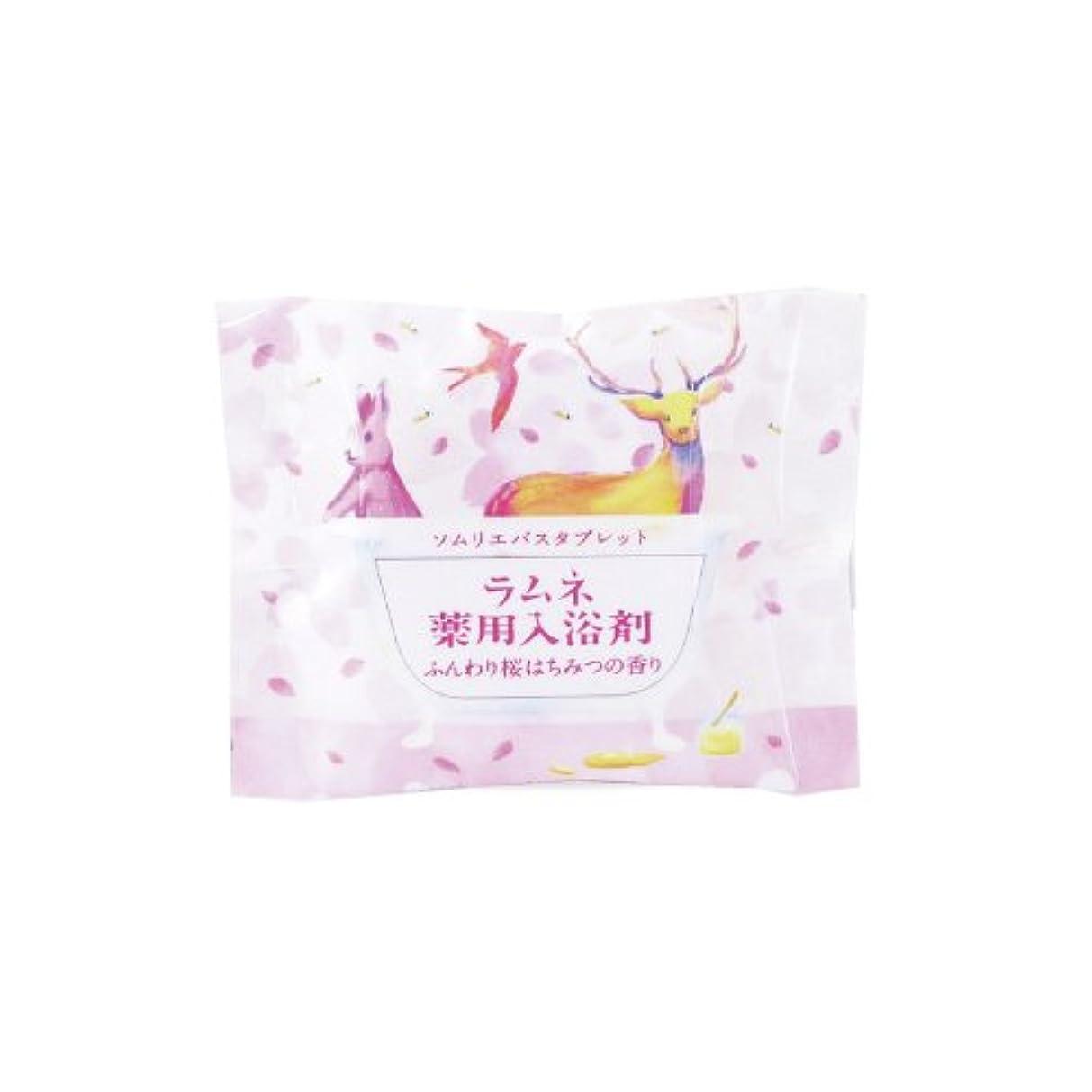 多様性太い知性チャーリー ソムリエバスタブレット ふんわり桜はちみつの香り