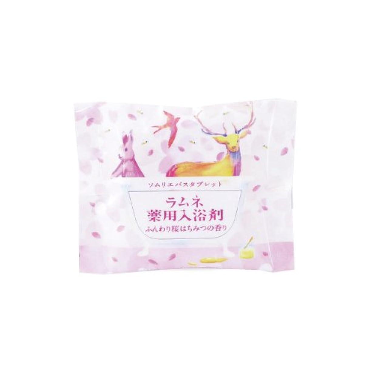 葉巻乱すキロメートルチャーリー ソムリエバスタブレット ふんわり桜はちみつの香り