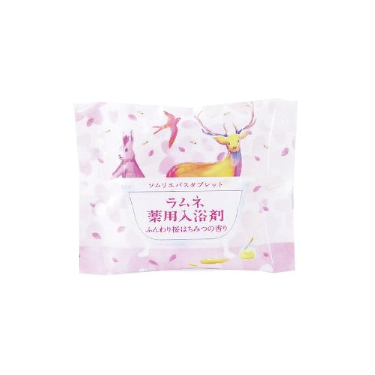シールドシビック前者チャーリー ソムリエバスタブレット ふんわり桜はちみつの香り