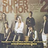 Super Junior 2集 - トン トン!  リパッケージ (CD+DVD)(韓国盤)