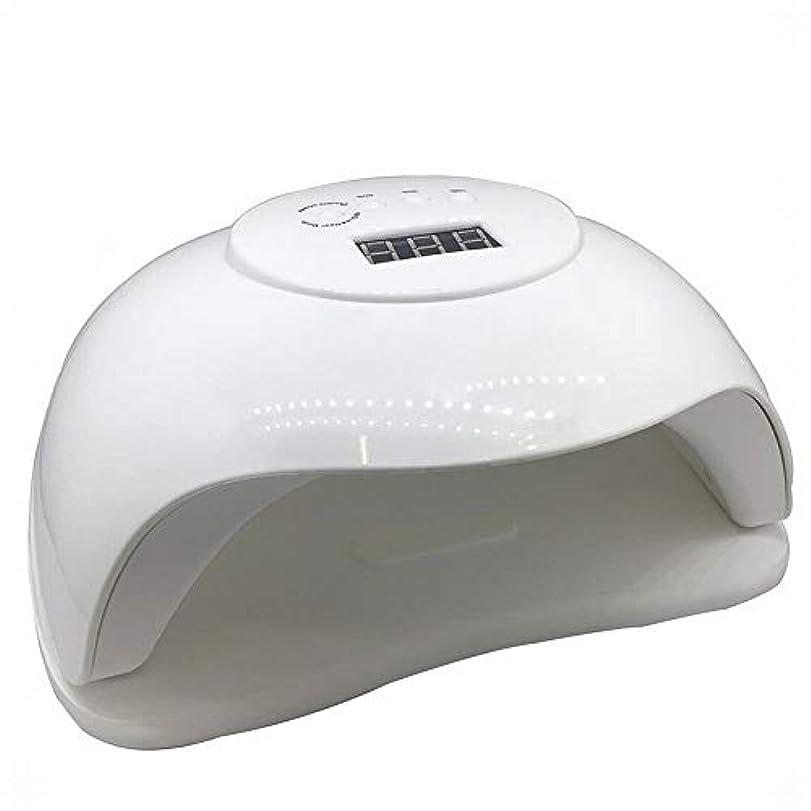 バウンス立法実現可能性YESONEEP ネイルランプ72ワットネイル機10 S光線療法ランプ充電ネイル光線療法機ledネイルツールドライヤー (Size : 72W)