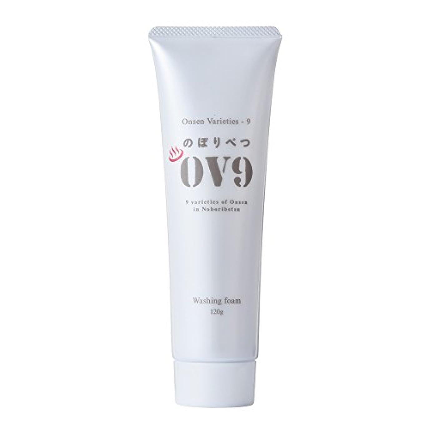 告白調子熟達のぼりべつ OV9 洗顔フォーム 120g