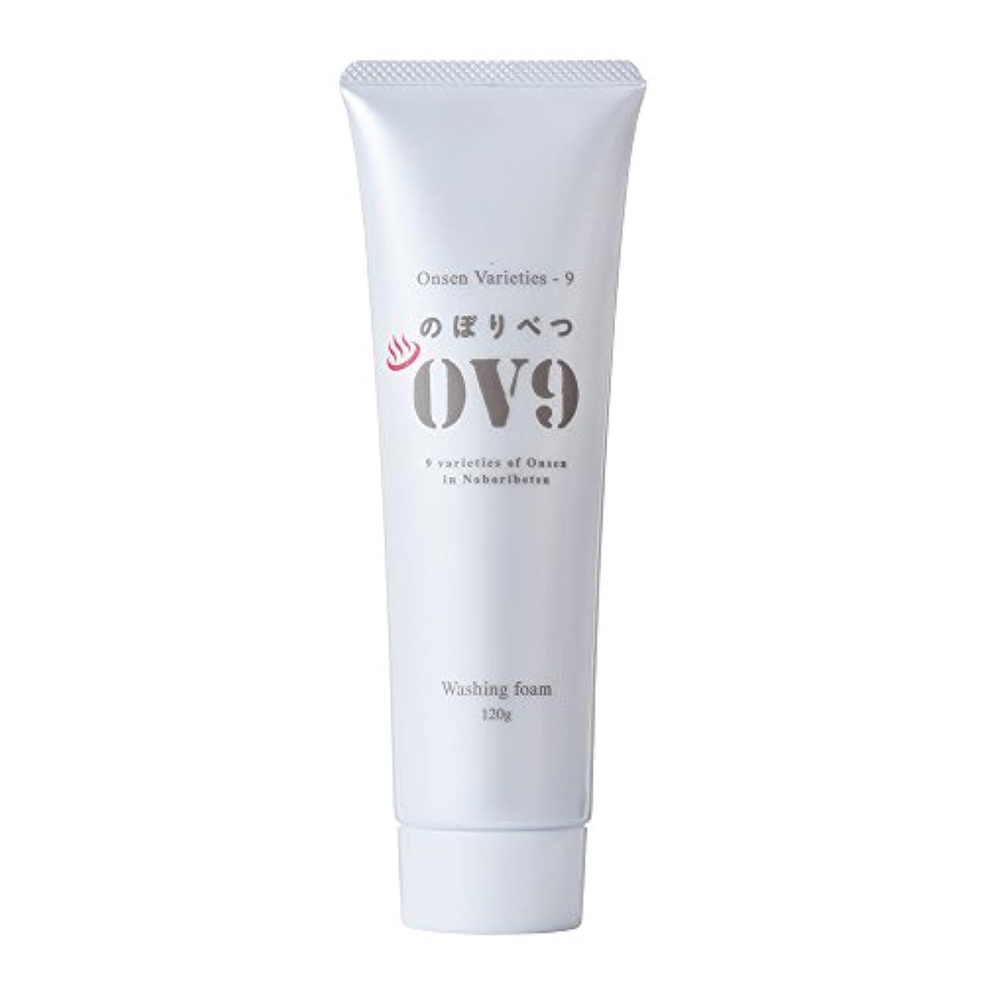 症候群典型的なスペースのぼりべつ OV9 洗顔フォーム 120g