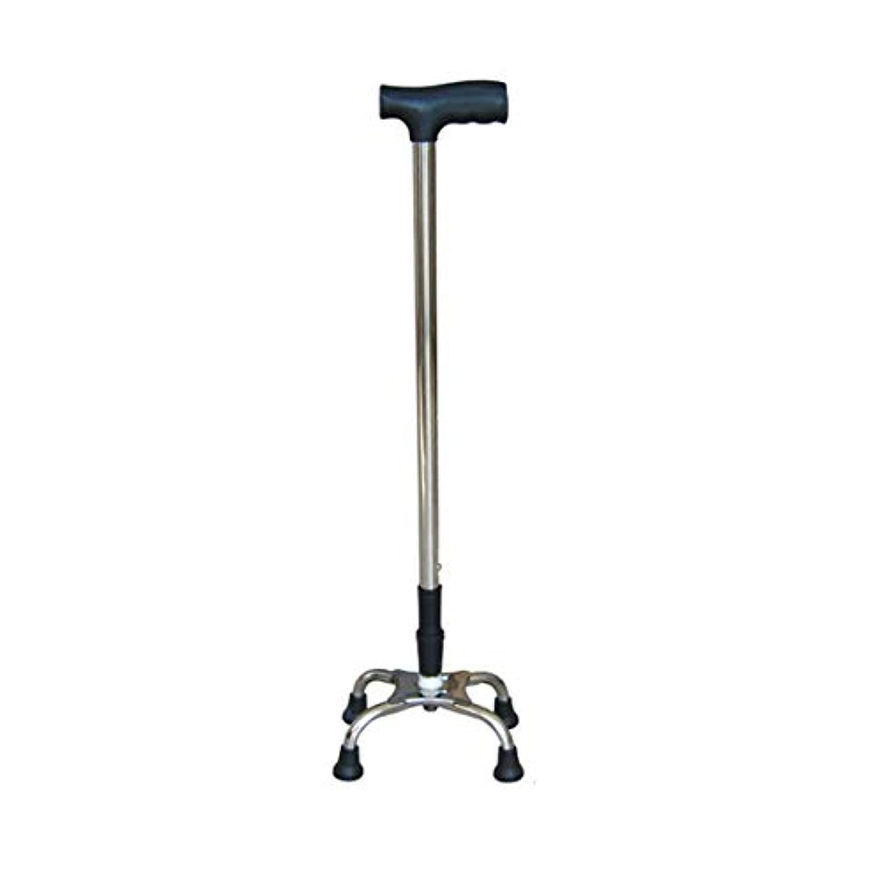 男らしい石鹸実際の4点杖 持杖 超軽量 自立式 アルミ製 長さ調節可能 歩行補助 多点杖 伸縮式 ハンドル ステッキ杖 軽量 高齢者 ステッキ 杖 歩行 器具 介護 介助 リハビリ 敬