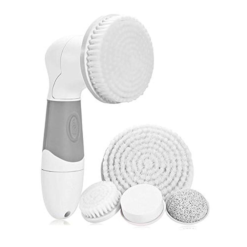 寛容複雑飼料1に付き4電気顔の洗顔ブラシスクラバー多機能ボディスキンケアスパマッサージャーエクスフォリエーターにきび、にきび、しぶき肌 (Color : White)