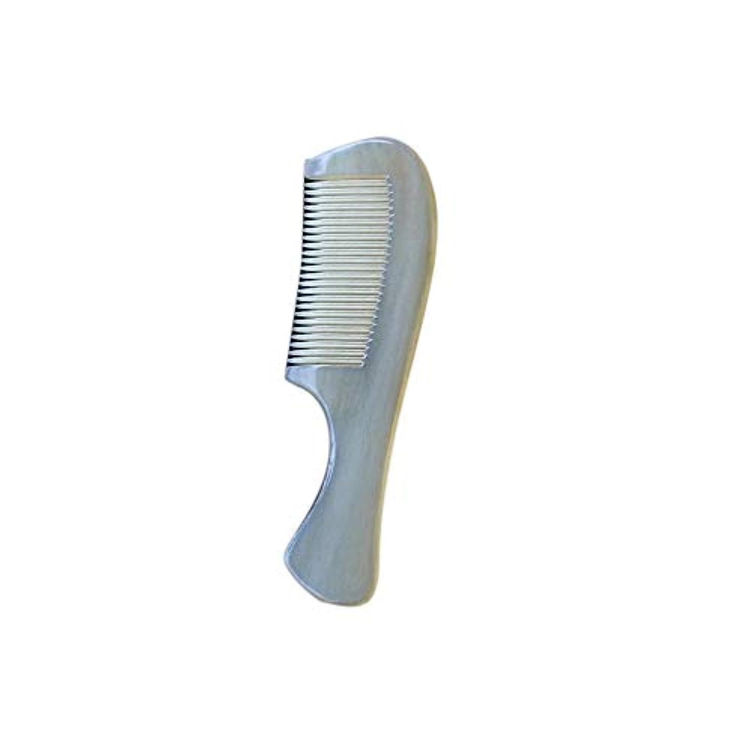 学生賭け裁量WASAIO 羊の角の櫛手作りの木製抗静的カーリーストレートヘアブラシブラシナチュラルノーワイド歯髪のポケットマッサージ