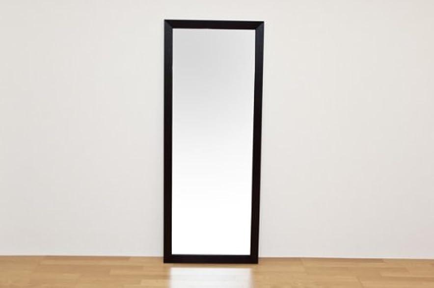 敏感な共和党メカニックジャンボミラー 立て掛けタイプ 幅66cm×高さ166cm[ダークブラウン]/転倒防止金具付属 大きい鏡 大型姿見