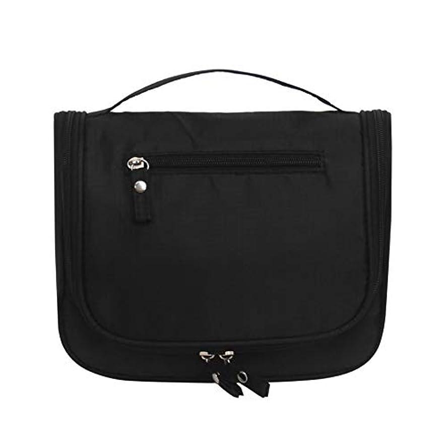 スリラーだます自体化粧オーガナイザーバッグ 大容量の旅行化粧品バッグ丈夫で耐久性のある洗濯可能な化粧品保管コンセントレーションバッグウォッシュバッグ 化粧品ケース (色 : ブラック)