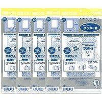 【ブッカー君】文庫版サイズ 透明ブックカバー 5pack(1pack:10枚入り)