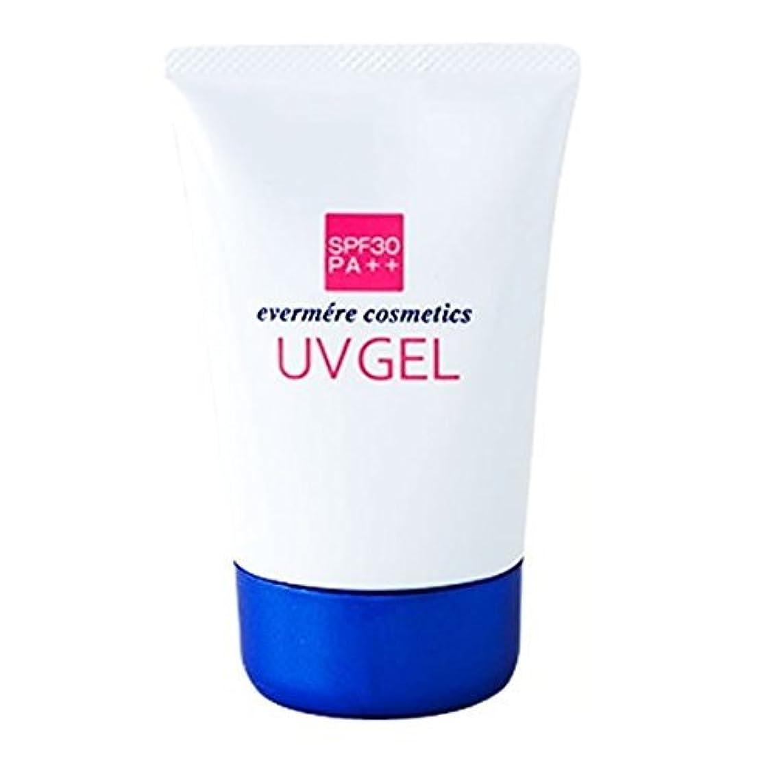 溝ボトルネック冷蔵するエバメール UVゲル SPF30 PA++ 80g