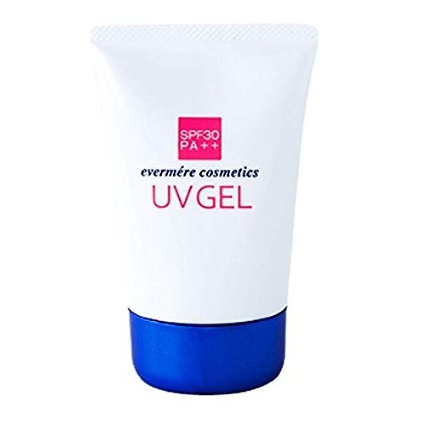 構成する機構流行しているエバメール UVゲル SPF30 PA++ 80g
