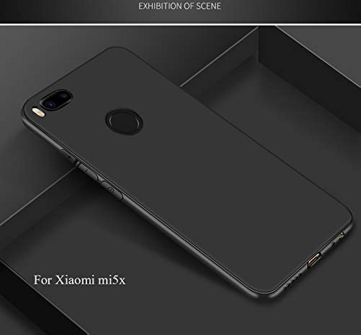 変色する請うスローJicorzo - 小米科技MI6 MI 6 M6用小米科技マイル5倍Mi5x電話カバー用1ケース超薄型フロストソフトシリコンTPUケースA1小米科技マイル