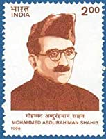 Mohammed Abdurahiman Sahib Personality, Freedom Fighter Rs.2 Indian Stamp