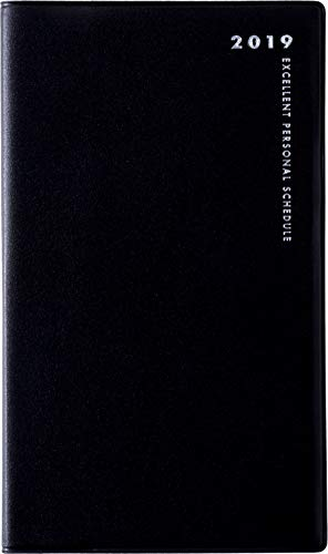 高橋 手帳 2019年 マンスリー リベルデュオ1 ミッドナイトブラック No.261 (2018年11月始まり)