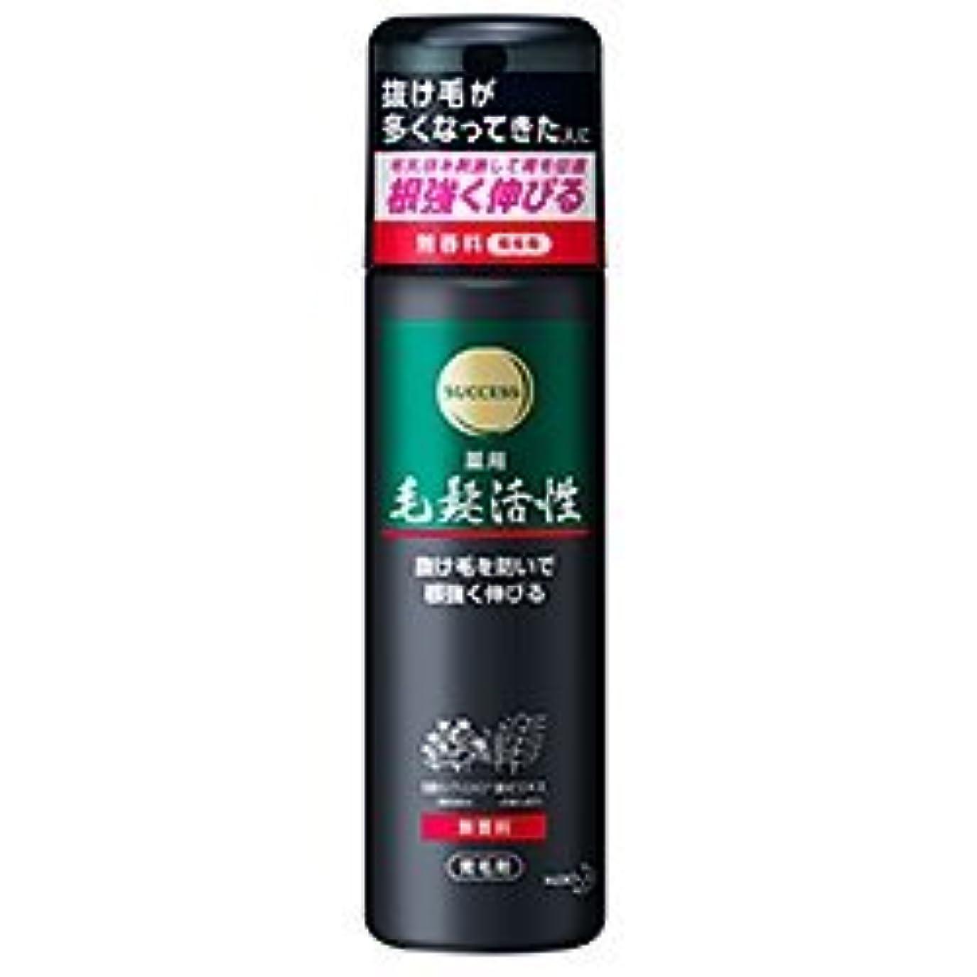 挑発するかもしれないエネルギー【花王】サクセス 薬用毛髪活性 無香料 185g ×3個セット