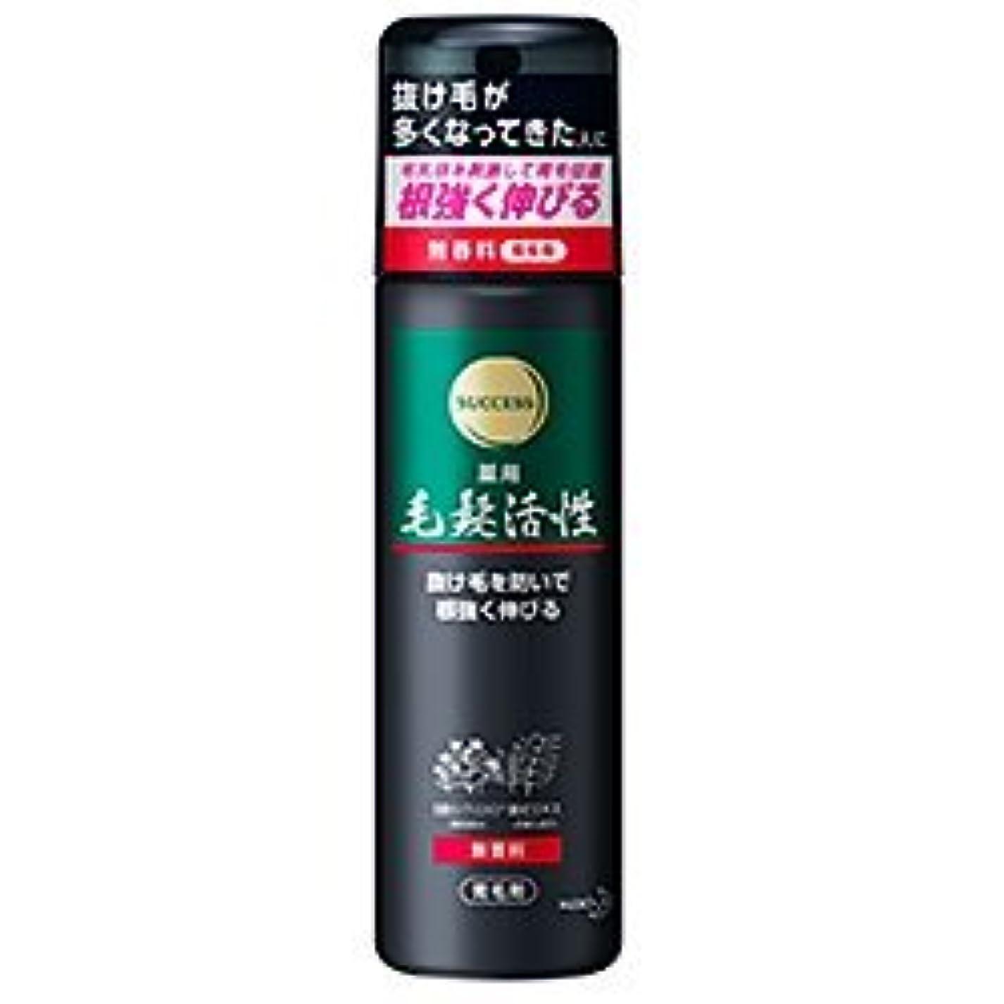 傷つきやすいすなわち然とした【花王】サクセス 薬用毛髪活性 無香料 185g ×3個セット