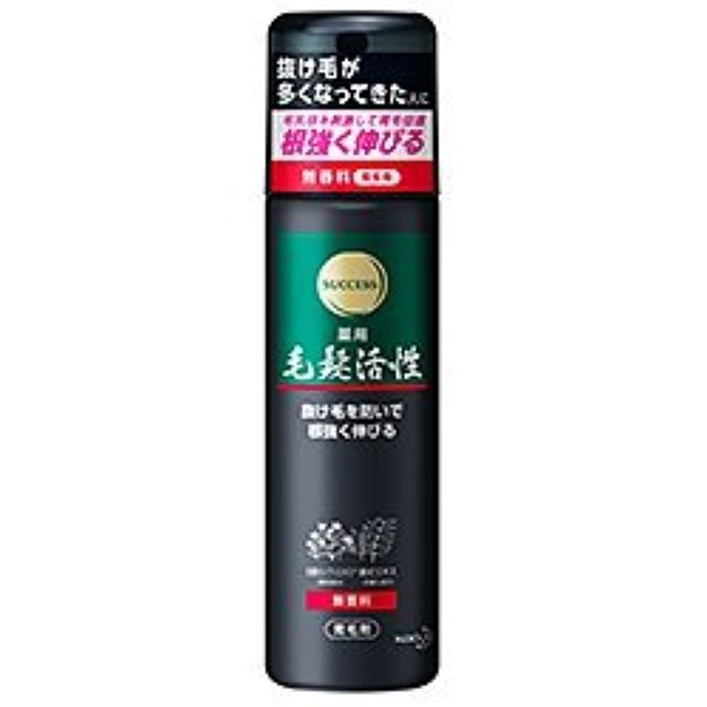 フォアタイプ前売受け継ぐ【花王】サクセス 薬用毛髪活性 無香料 185g ×3個セット