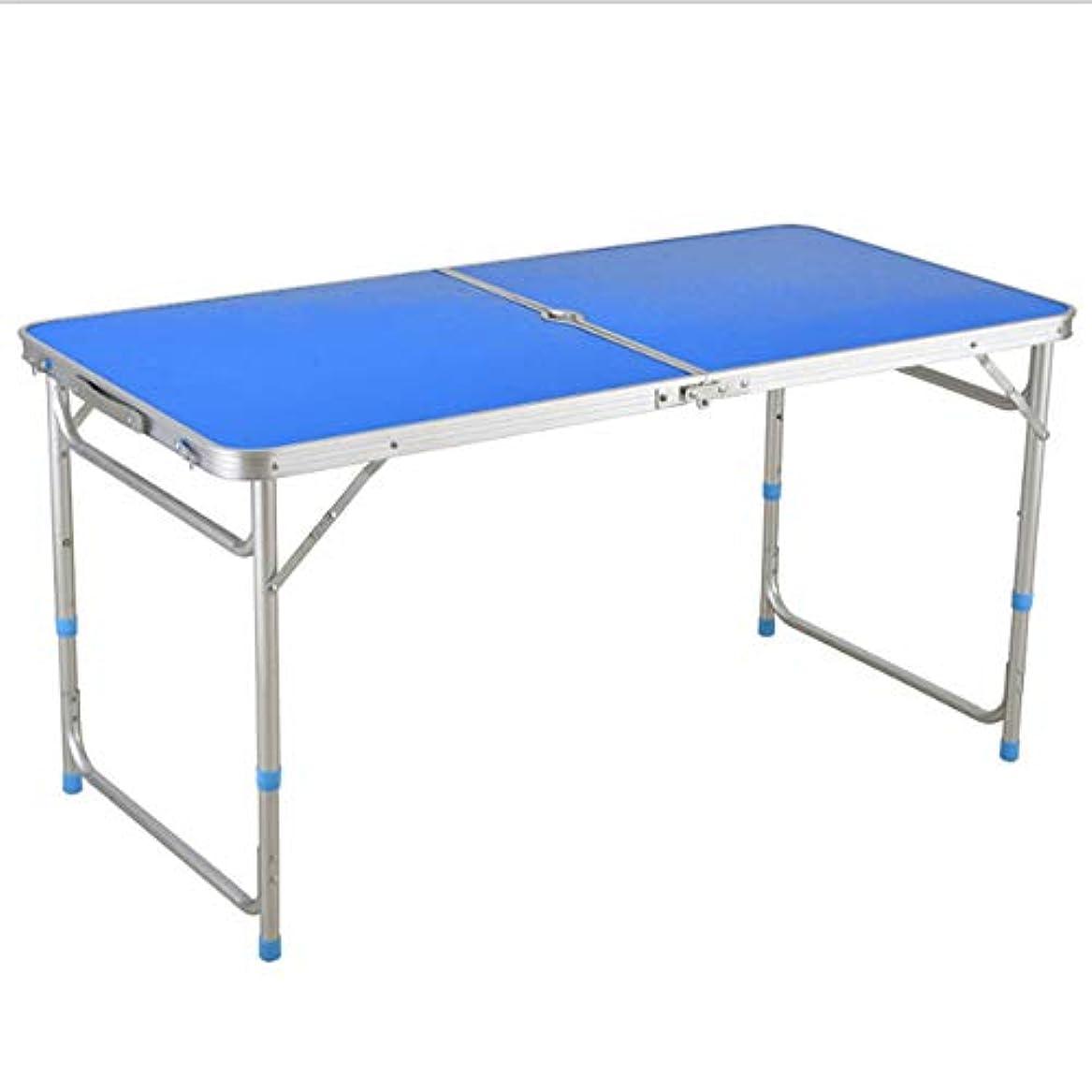 ポインタマラウイ優遇便利なアルミ製テーブル、多機能折りたたみ式テーブル、引き込み式ハンドル補強両極式スーパーロードベアリング、屋外用、ピクニック用、バーベキュー用、ビーチ用、家庭用