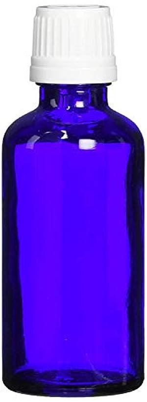 ease 遮光ビン ブルー 50ml