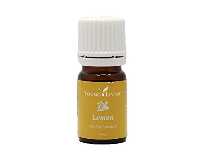 先例錆びあらゆる種類のYoung living ヤングリビングエッセンシャルオイル - レモン - 5mlのnew
