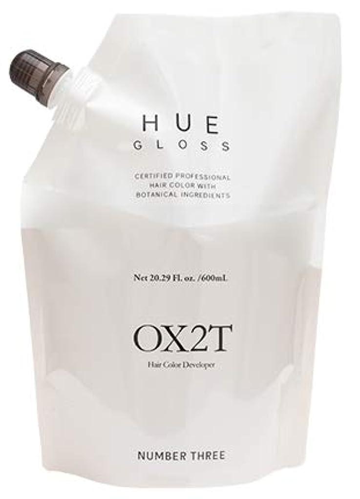 国勢調査名前で適用済みナンバースリーヒュウ OX2T 600mL 酸化剤(過酸化水素2%) 第2剤