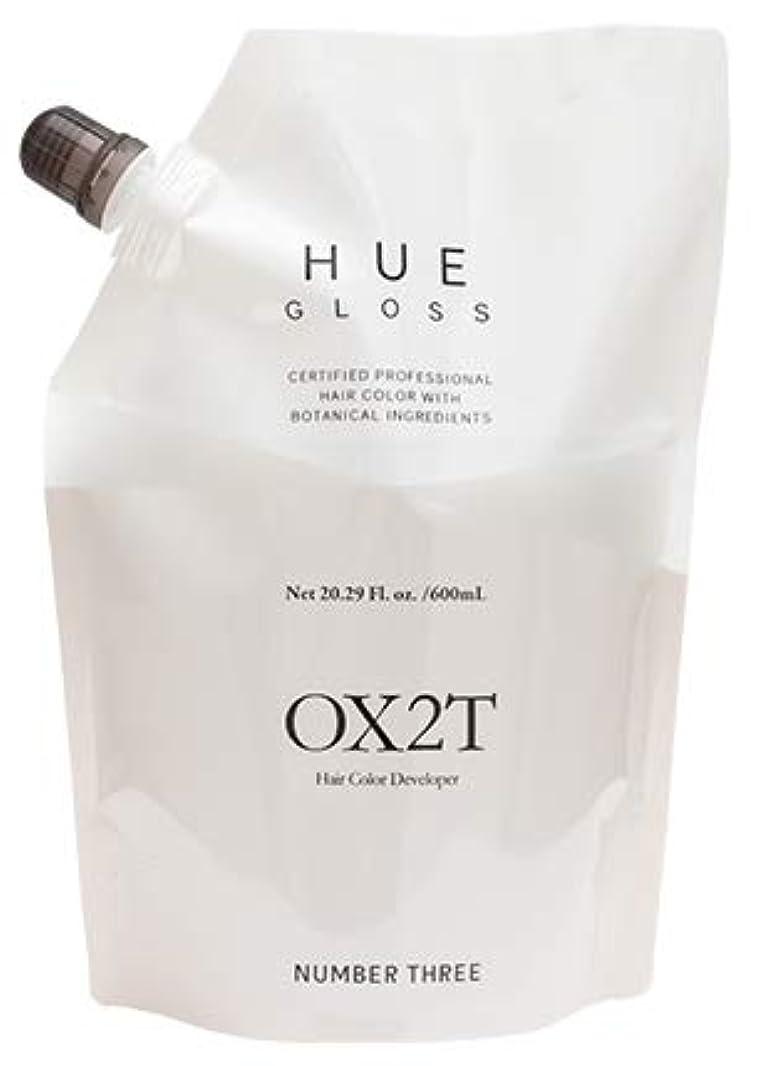 カーフシュガーはがきナンバースリーヒュウ OX2T 600mL 酸化剤(過酸化水素2%) 第2剤