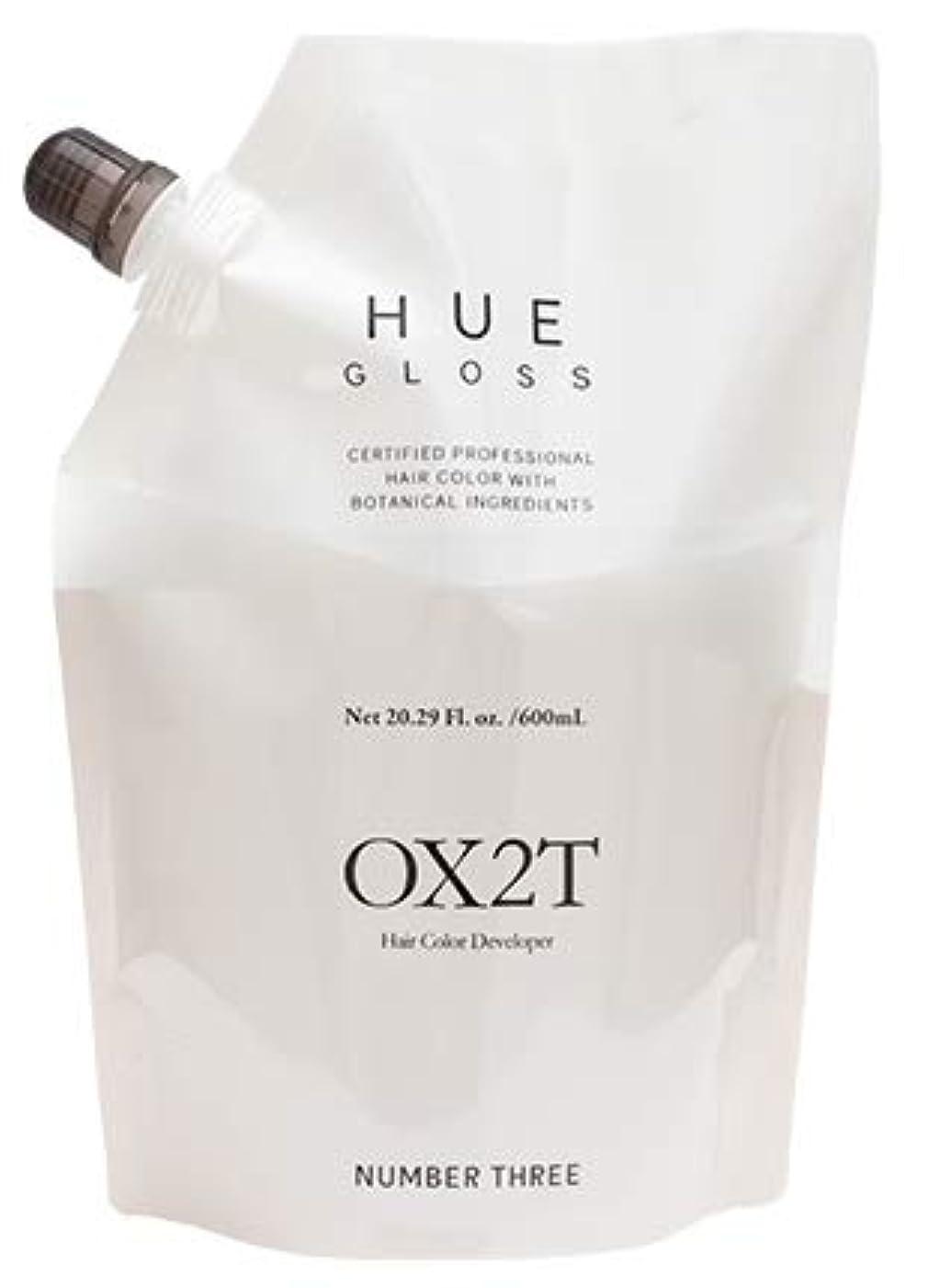 中古に対して妻ナンバースリーヒュウ OX2T 600mL 酸化剤(過酸化水素2%) 第2剤