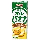 明治 オレ・バナナ 200ml紙パック×24本入