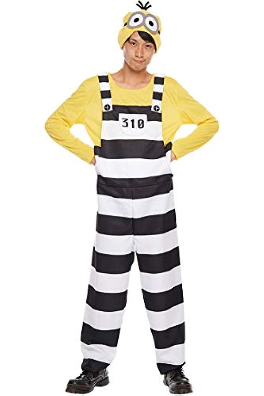 リラックス排泄物批判的囚人 ミニオン コスチューム メンズ 165cm-175cm