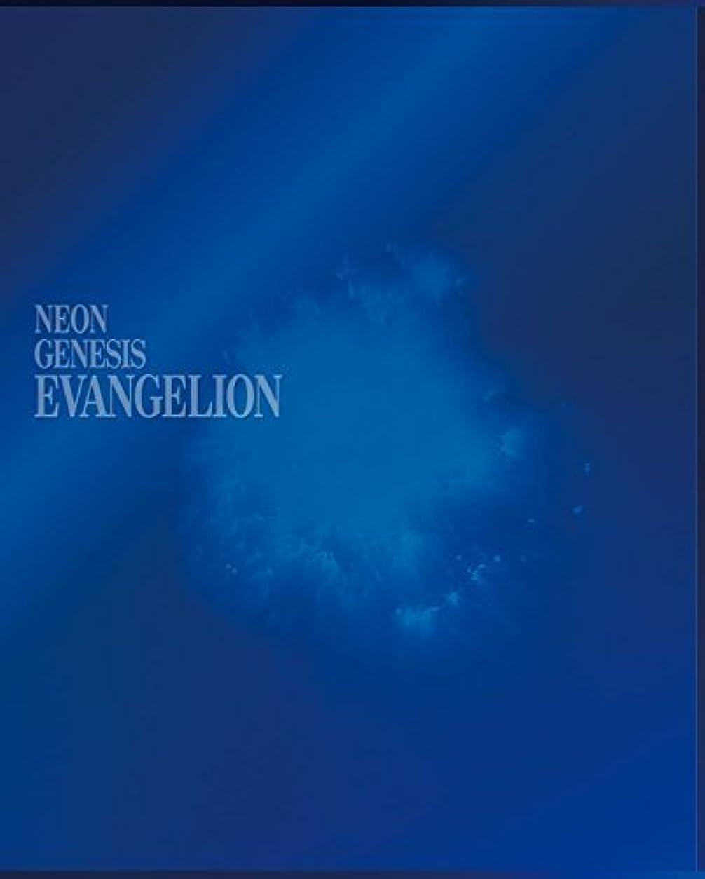 敬感動するエール新世紀エヴァンゲリオン NEON GENESIS EVANGELION Blu-ray BOX
