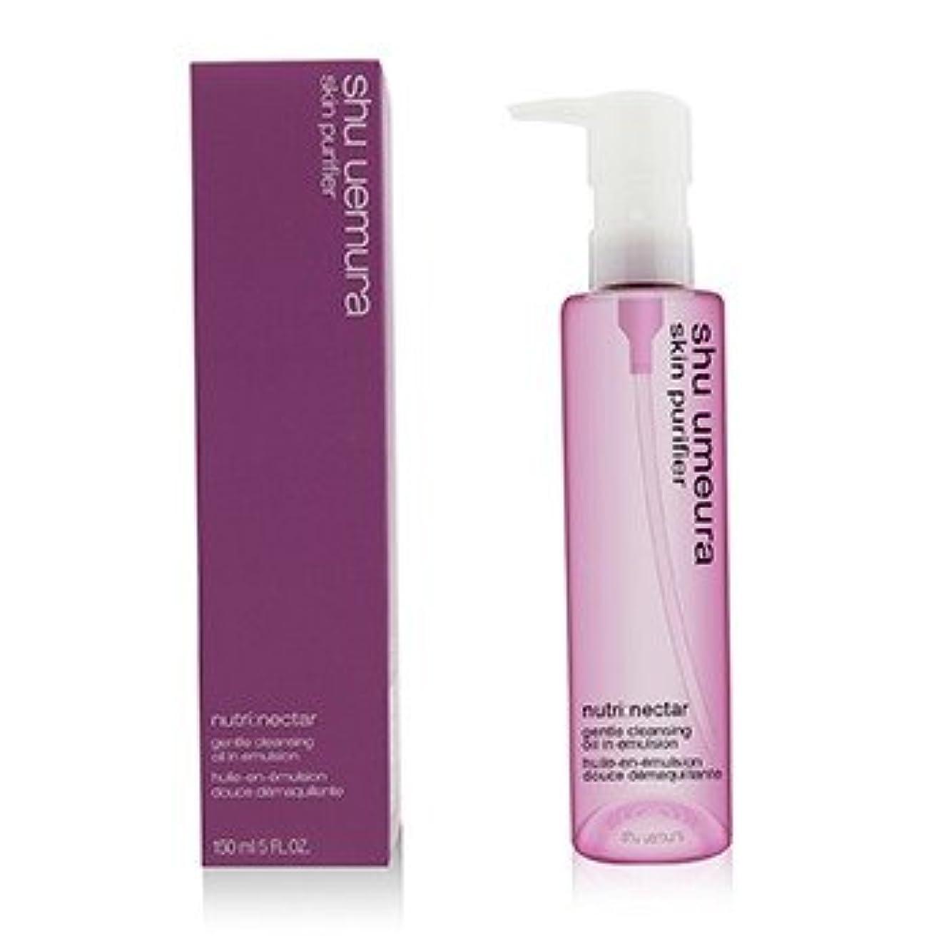 特殊フィヨルド受け継ぐシュウウエムラ Nutri: Nectar Gentle Cleansing Oil in Emulsion 150ml/5oz並行輸入品