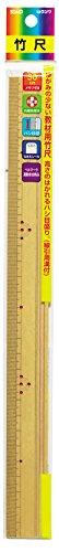 クツワ STAD 定規 竹尺 30cm TS001