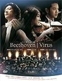 BEETHOVEN VIRUS KOREAN DRAMA w/English Subtitles