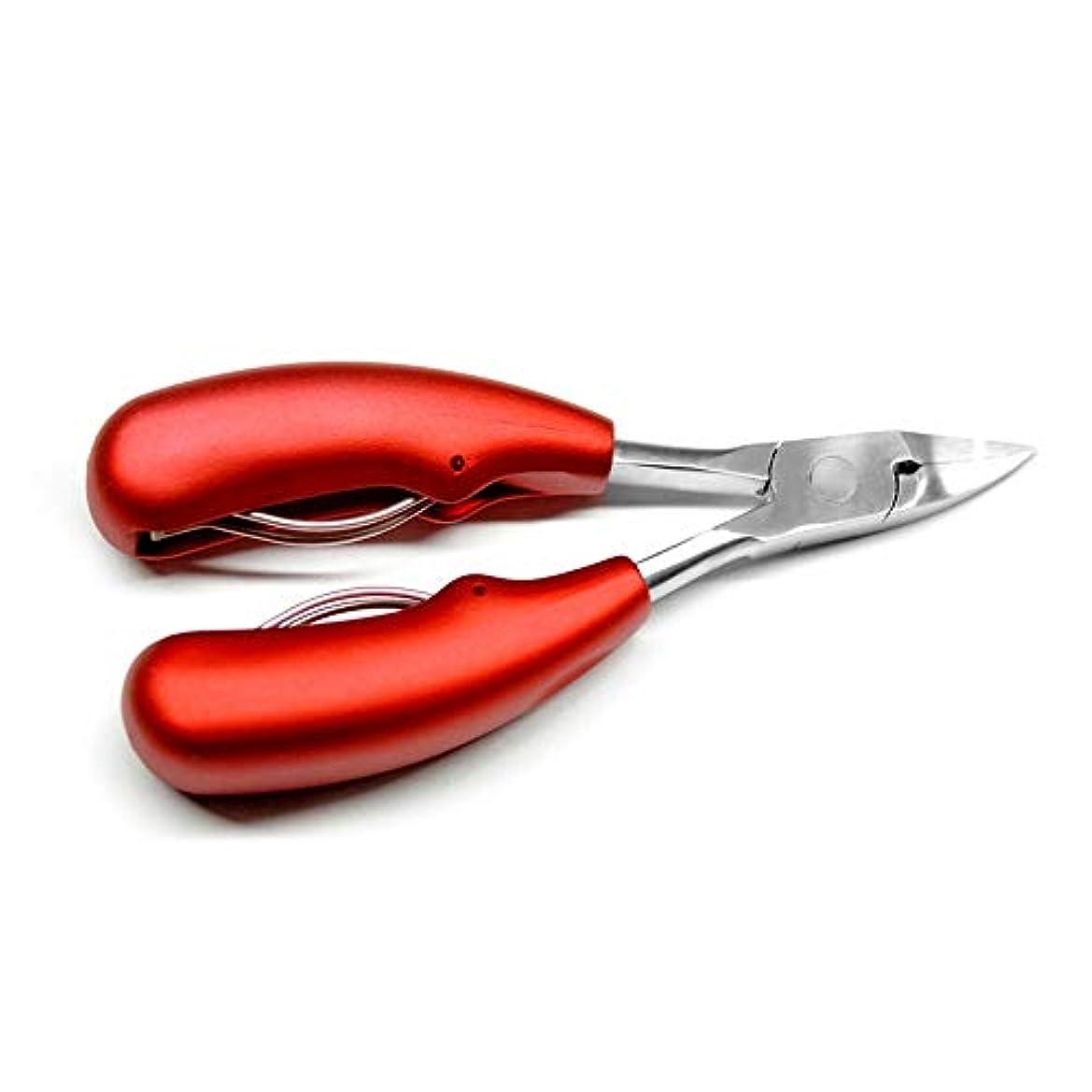 ウェーハタウポ湖アデレードKADS 爪切りニッパー 巻き爪/硬い爪に対応 高品質ステンレス製 滑り止め加工 厚手のハンドル(アカ)