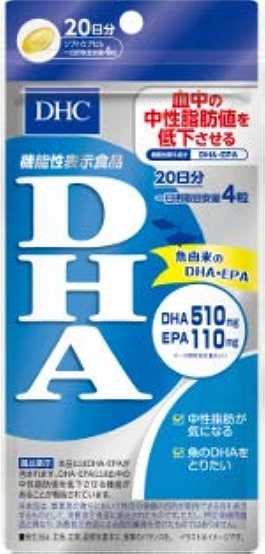 の頭の上ファーム枯渇する【まとめ買い】20日DHA80粒 ×6個