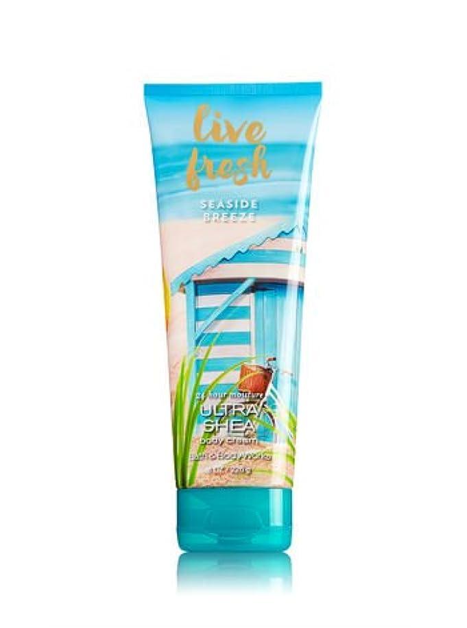 恩恵娯楽下位【Bath&Body Works/バス&ボディワークス】 ボディクリーム シーサイドブリーズ Body Cream Live Fresh Seaside Breeze 8 oz / 226 g [並行輸入品]