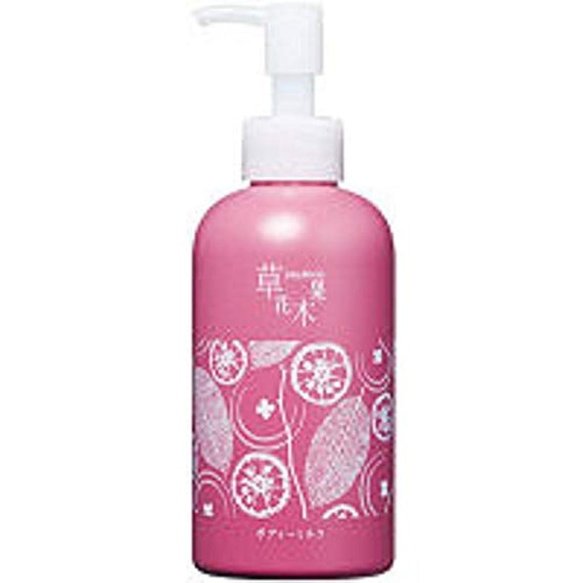 あいさつクールグレード草花木果(そうかもっか) アロマボディミルク(花の香りのボディミルク)(200mL 約30回分?両腕と両脚に使用した場合) ボディーミルク 保湿