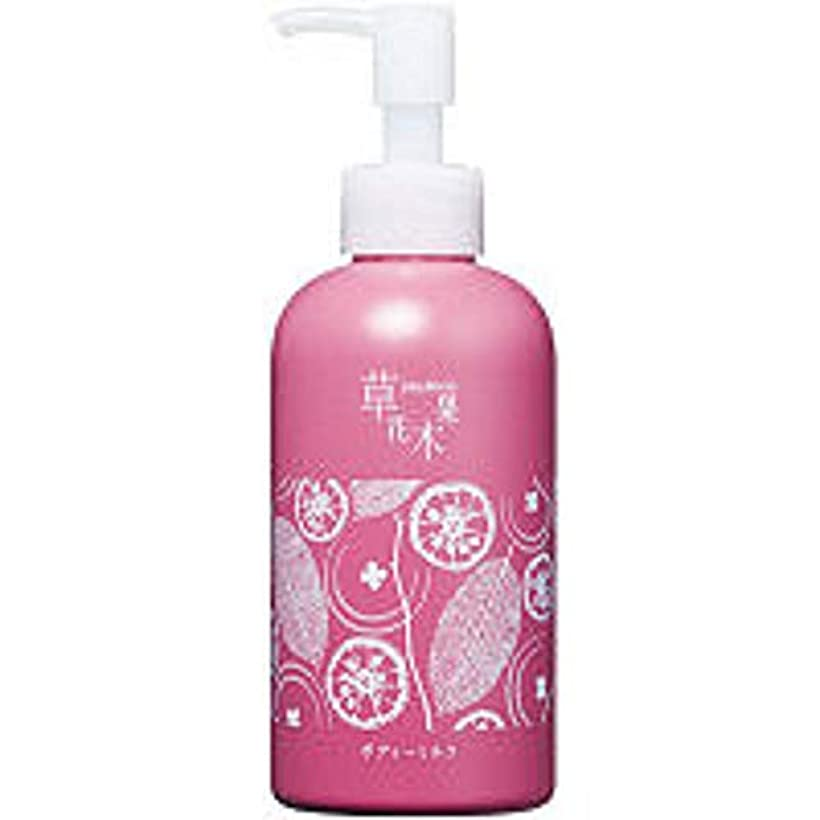 アレルギー性切り離す腐敗草花木果(そうかもっか) アロマボディミルク(花の香りのボディミルク)(200mL 約30回分?両腕と両脚に使用した場合) ボディーミルク 保湿