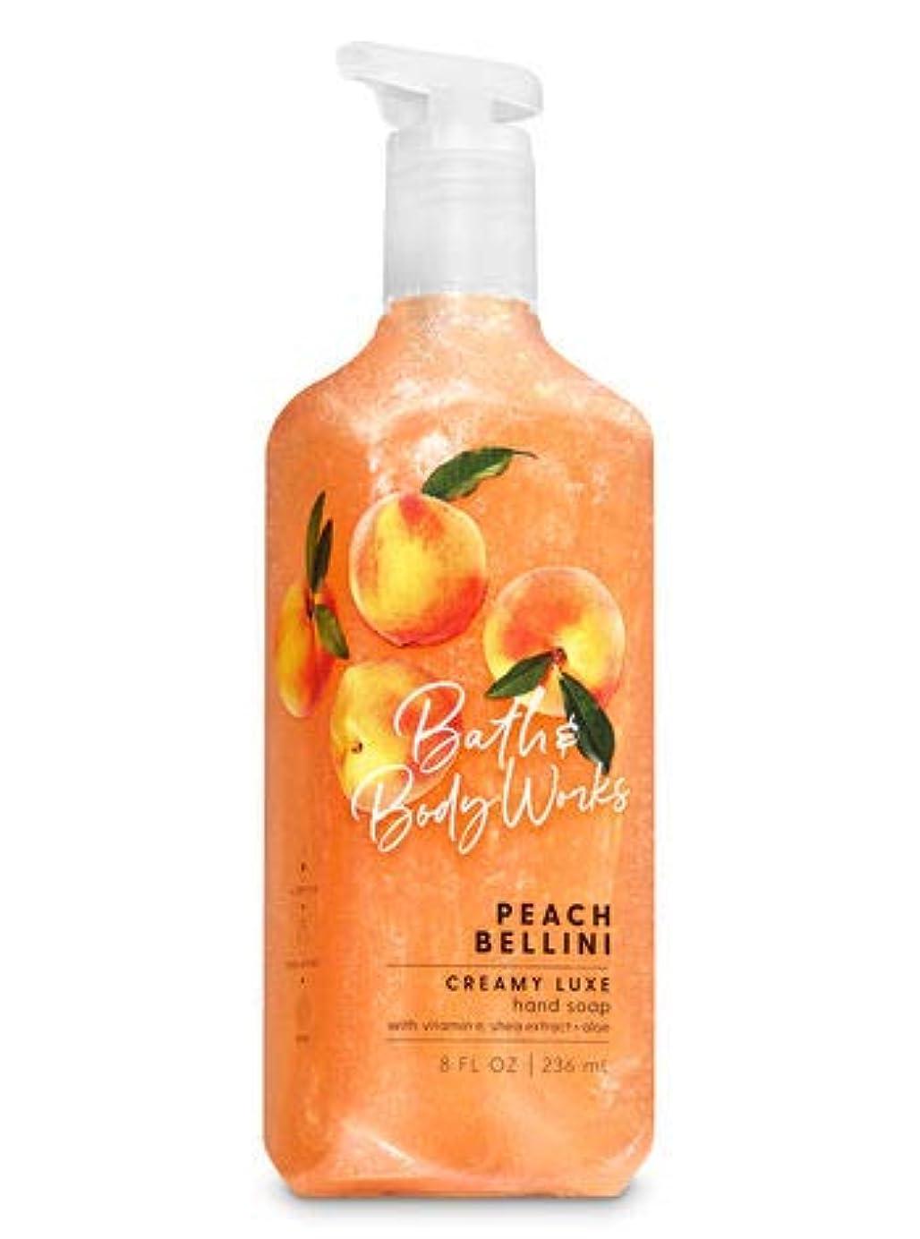 花火前件常習的バス&ボディワークス ピーチベリーニ クリーミーハンドソープ Peach Bellini Creamy Luxe Hand Soap With Vitamine E Shea Extract + Aloe