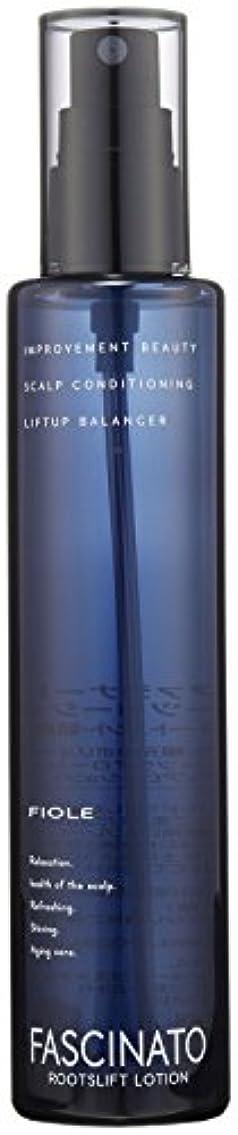 アルミニウム優しさ積極的にフィヨーレ ファシナート ルーツローション 150ml