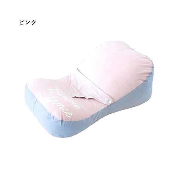 サンデシカ ハグフリー ピンク(Cカーブ授乳クッ...の商品画像