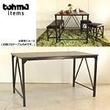 大川家具 東馬 ダイニングテーブル アンテ 135cm幅