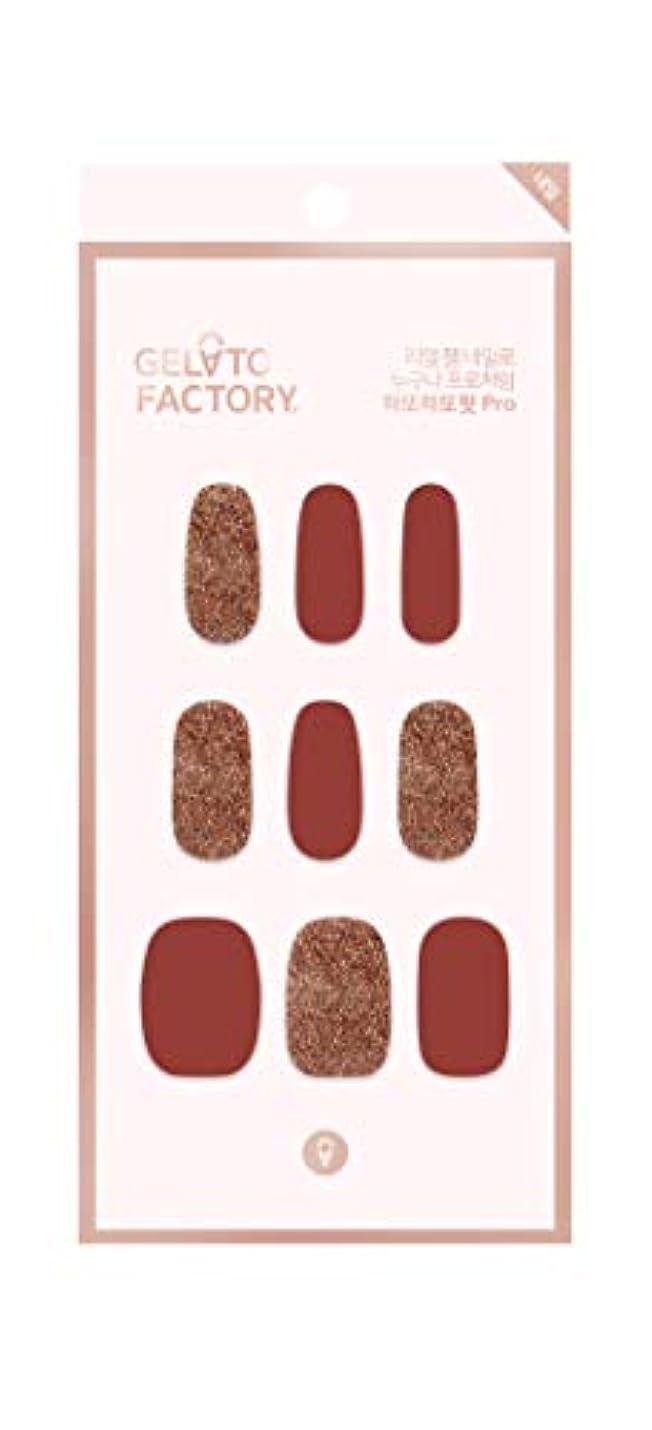 どうやら賢い兵隊[PERFECT FIT]チョコレートキャンディー ジェラートファクトリー