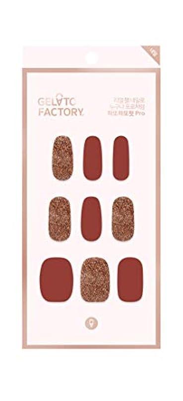 ロゴラック硬さ[PERFECT FIT]チョコレートキャンディー ジェラートファクトリー